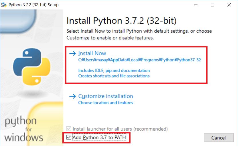 Pythonのインストール