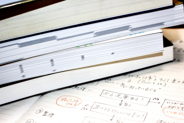 独学で勉強する方法