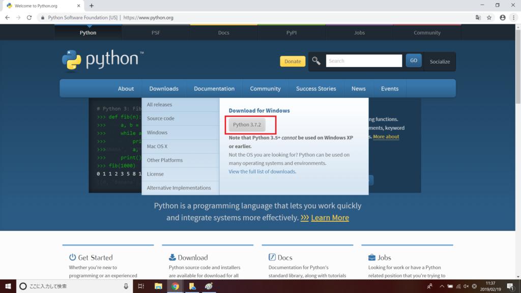 Pythonをダウンロード