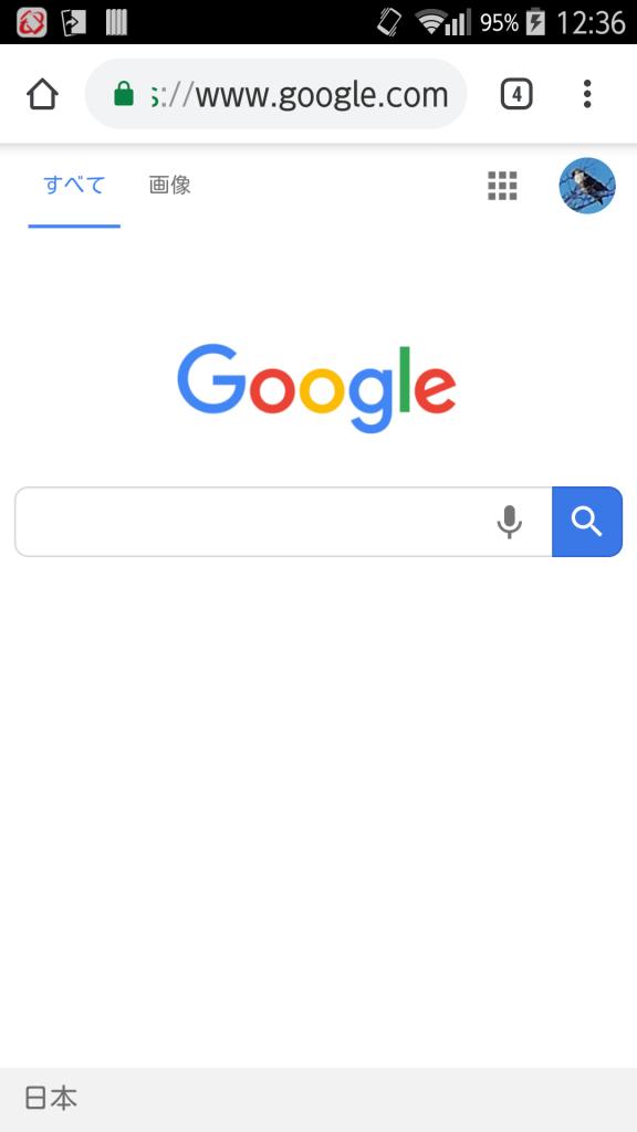 Android側でページを開く