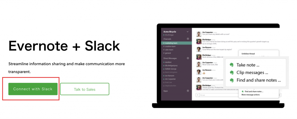 「Connect with Slack」をクリック