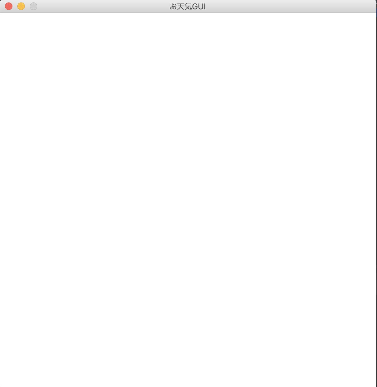Python GUI空のキャンバス