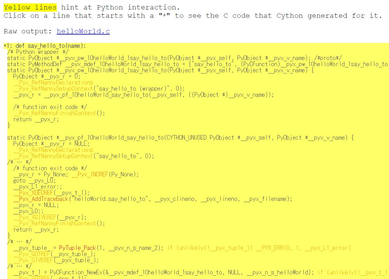 Cython注釈つきHTML